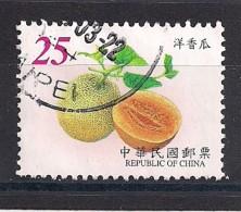 YT N° 2568 - Oblitéré - Fruits