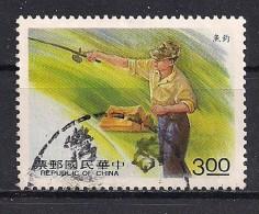 YT N° 1941 - Oblitéré - Pêche - 1945-... República De China