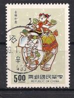 YT N° 1961 - Oblitéré - Timbres De Voeux - 1945-... República De China