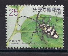 YT N° 3295 - Oblitéré - Insectes - 1945-... Republik China