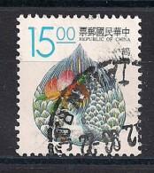 YT N° 2046 - Oblitéré - Animaux Porte-chance - 1945-... República De China