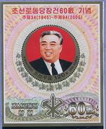 Corée Du Nord ** Bloc N°500 - Portrait De Kim II Sung- - Corée Du Nord
