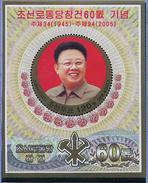 Corée Du Nord ** Bloc N° 501 - Portrait De Kim Jong II - - Corée Du Nord