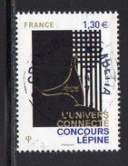 France 2017.Concours Lépine.Cachet Rond Gomme D'origine - France