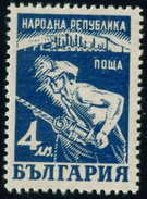 + 0721 Bulgaria 1948 Miner **MNH / Tag Der Bergarbeiter / Bergarbeiter Vor Ort Bulgarie Bulgarien Bulgarije - 1945-59 People's Republic