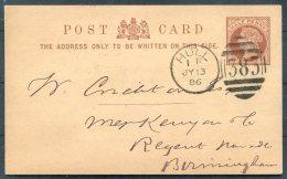 1886 GB QV Stationey Postcard. Hull Duplex - Birmingham. Finland Lines Steamships - Briefe U. Dokumente