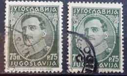 KING ALEXANDER-75 P-VARIETY-YUGOSLAVIA-1932 - Used Stamps