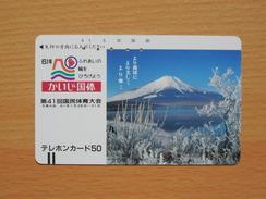 Japon Japan Free Front Bar, Balken Phonecard - 110-3184 / Mountain Fuji, Mont Fuji - Mountains