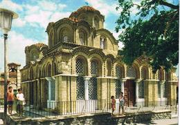 24106. Postal Antigua TESALONICA (Grecia). Iglesia De Santa Catherina. Agia Katerina - Grecia