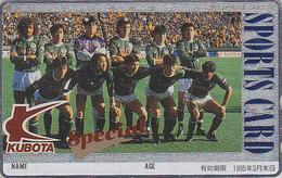 Télécarte Argent Japon / 110-139128  - COCA COLA FOOTBALL / RAMOS BRASIL - SOCCER Sport Japan Silver Phonecard 4044 - Sport