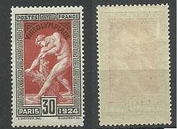 FRANCE 1924 Michel 171 Olympic Games Paris *