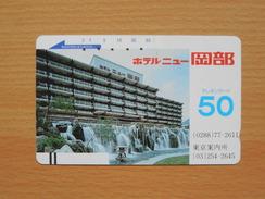 Japon Japan Free Front Bar, Balken Phonecard - 110-3213 / Hotel - Japan