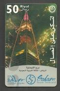 USED PHONECARD SAUDI ARABIA 50 RIYALS