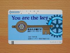 Japon Japan Free Front Bar, Balken Phonecard - 110-3231 / Rotary Club - International - Japan