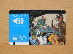 Japon Japan Free Front Bar, Balken Phonecard - 110-3264 / Members Club - To BE / Robots - Japan