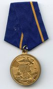 Military Communications Troop 1919-2014 Tank Char Submarine Sous Marine Medal Medaille - Russia