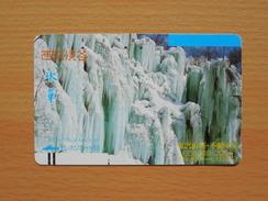 Japon Japan Free Front Bar, Balken Phonecard - 110-3274 / Winter, Hiver - Japan