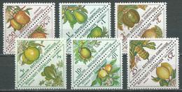 Gabon Timbres-taxe YT N°34/45 Fruits Neuf/charnière * - Gabon