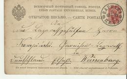 RUSLAND / POLEN GS  W-WA 1899 - 1857-1916 Imperium
