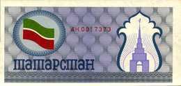 TATARSTAN 100 ROUBLES De 1991-92nd  Pick 5a  UNC/NEUF - Tatarstan