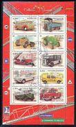 FRANKREICH  Mi.Nr. 3751-3760 Internationale Jugend-Briefmarkenausstellung PHILEXJEUNES 2003, - Nutzfahrzeuge - Used - Oblitérés