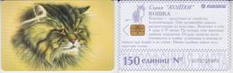 Phonecard   Russia. Krasnodar  Region 150 Units