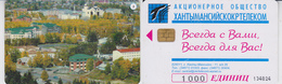 Phonecard   Russia. Khanty- Mansiysk  1000 Units
