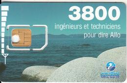 TUNISIA - Tunisie Telecom GSM, Sample, Void