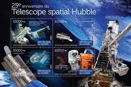 GUINEA 2015 SHEET HUBBLE SPACE TELESCOPE SPATIAL ESPACE ASTRONAUTES COSMONAUTES Gu15308a - Guinee (1958-...)