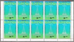 Slovenia 1991 Mi#1 Mint Never Hinged Piece Of Ten - Slovénie