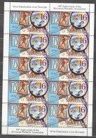 Slovenia 1999 Mi#256 Bogen Mint Never Hinged - Slovénie