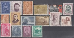 India 1964 Complete Year Mint Never Hinged - Inde