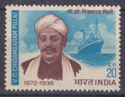 India 1972 Mi#543 Mint Never Hinged
