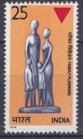 India 1976 Mi#689 Mint Never Hinged