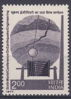India 1977 Mi#705 Mint Never Hinged