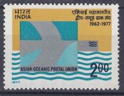 India 1977 Mi#710 Mint Never Hinged