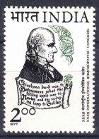 India 1977 Mi#730 Mint Never Hinged
