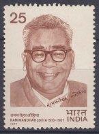 India 1977 Mi#731 Mint Never Hinged