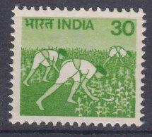 India 1979 Mi#794 Mint Never Hinged