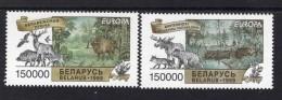 CEPT Natur - Und Nationalparks / Nature National Parks Weißrußland 316 - 317 ** Postfrisch, MNH, Neuf - Europa-CEPT