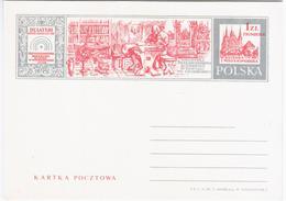 Poland 1973 Frombork, Nicolaus Copernicus, Mikolaj Kopernik - Interi Postali