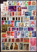 RUSSIA - UdSSR - 1972 - Lot'72 Anne 1972 Incomplect** - 85 Tim. + 8 Bl - Annate Complete