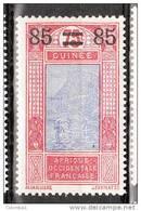 GUINEE YT 83 Neuf