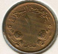 Soudan Sudan 1 Millim 1956 - 1376 KM 29.1 - Soudan