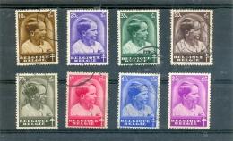 1936 BELGIQUE Y & T N° 438 à 445 ( O ) Price Baudouin