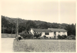 BOISSY LA RIVIERE - Relais De Bierville En 1955 (photo 13x18cm Environ ). - Lieux