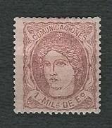 SPAGNA 1870 - Testa Allegorica Della Spagna - 1 M. Violeta S. Salmon - MH - Yt:ES 102 - 1870-72 Reggenza