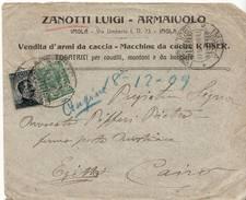 8293 01 BOLOGNA IMOLA ZANOTTI ARMAIUOLO ARMI DA CACCIA  MACCHINE CUCIRE KAISER X CAIRO - Marcophilie
