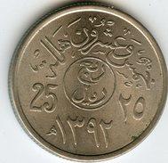 Arabie Saoudite Saudi Arabia 25 Halala 1392 1972 KM 48 - Arabie Saoudite