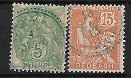 Dédéagh. 1902 N°10,11 Oblitérés - Dédéagh (1893-1914)